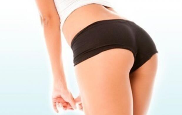 Reduce centímetros, elimina la celulítis